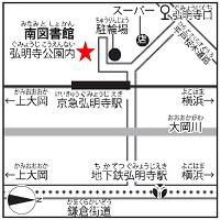 Traza alrededor de la Biblioteca de Minami