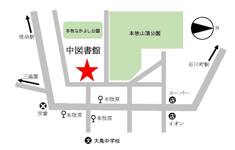 Naka Biblioteca afueras mapa