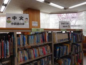 Introducción del studen escolar elemental. la esquina de libro de idioma extranjera