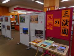 Las cuatro estaciones de Naka Biblioteca 1 .......