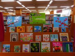 El despliegue de tema de libro de niños de febrero