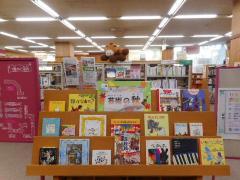 Otoño del arte de despliegue de libro de los niños del noviembre
