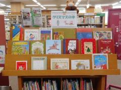 Libro del despliegue del libro de niños del diciembre Navidad