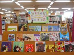Animales del despliegue del libro de niños del enero las Nuevas fiestas del Año y el ciclo del sexagenary