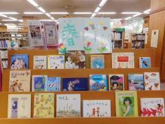 La primavera de despliegue de tema de libro de niños vino