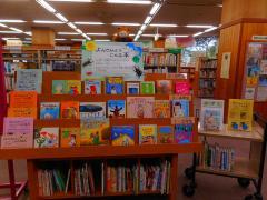 La lectura de despliegue de libro de niños ........ el libro