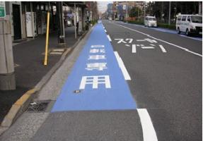 Photo of bicycle lanes