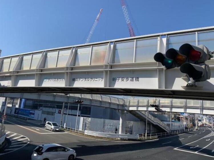 是球座白橫濱牙病防治所新子安步行天橋的命名權利的照片。