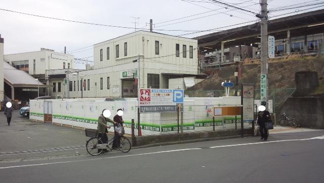Es antes de que Estación de Kikuna el principio de BF