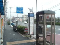 In front of bus stop Morinaga factory