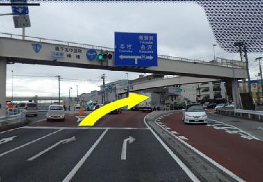 Yahatabashi intersection