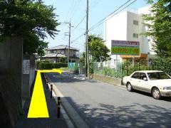 Photograph of light green care center Tozuka corner