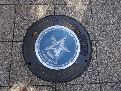 베이스타즈 맨홀