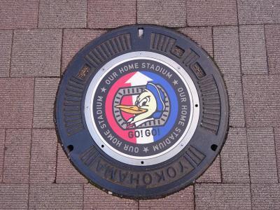 마리노스 맨홀