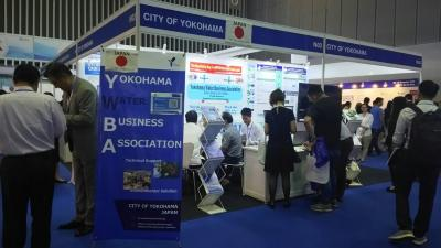 State of booth which Yokohama-shi exhibited