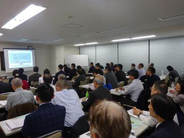 Overseas water business seminar of Yokohama water business meeting