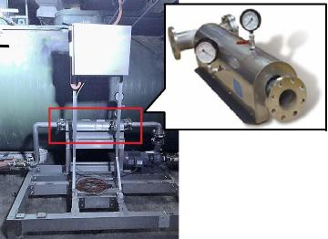 The appearance and enlarged picture of dispersion bacteria processing system