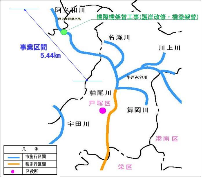 아쿠와 강 개수 사업의 위치 그림