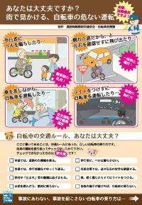 Flyer for elderly people