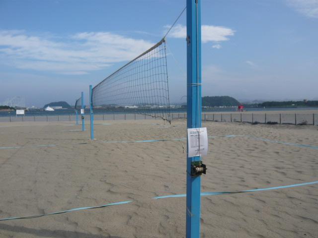 Beach volleyball ground
