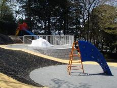 Fotografia do equipamento de pátio de recreio de Higashimata Nonaka Hiroshi Parque