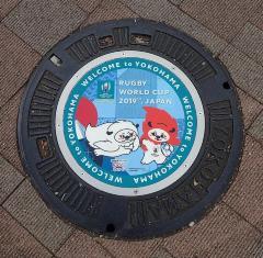 Image of design manhole