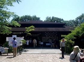 Fotografía del centro de la observación natural
