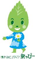 요코하마 초록 업 잎 트피