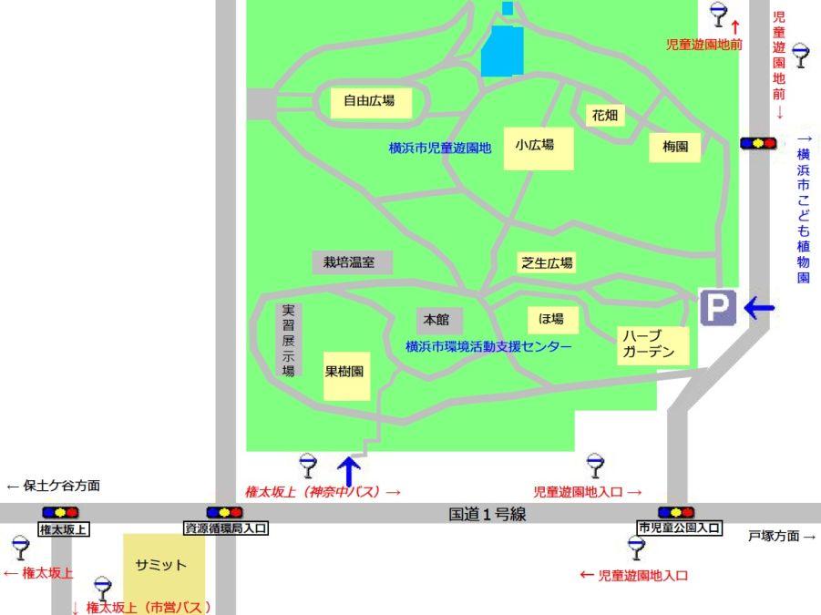 Actividad apoyo centro facilidad guía mapa medioambiental