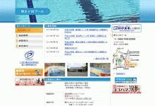 Image of Hodogaya pool homepage