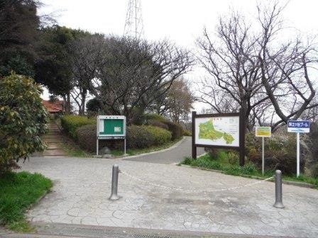 Actividad apoyo centro área entrada medioambiental