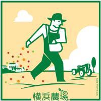 Yokohama cultivan la marca del logotipo