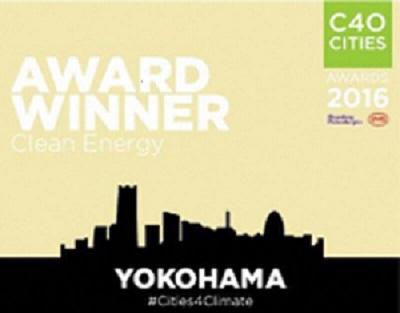C40 Cities Award 로고