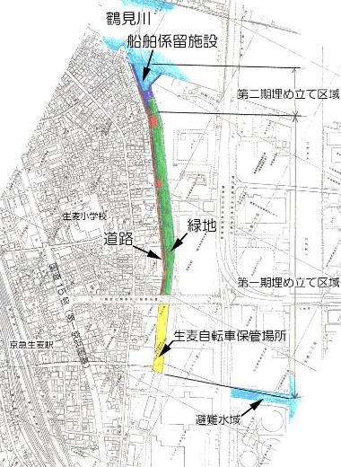 Figure of around Namamugi canal synthesis maintenance business plan