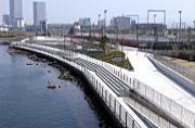 Takashima línea de la costa parque