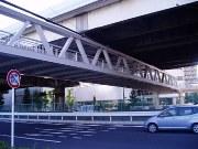 Takashima two orders eyes pedestrian bridge