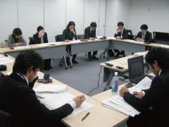 兴奋yokohama区域经营协商会的照片