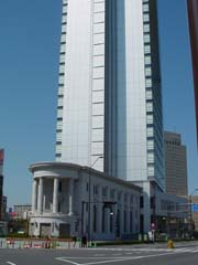 Photograph 1 of island tower