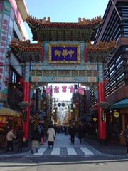 Photograph 1 of Chinatown district