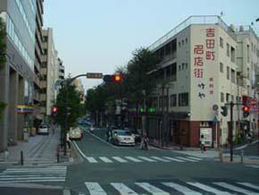 Photograph 2 of Yoshida-cho district