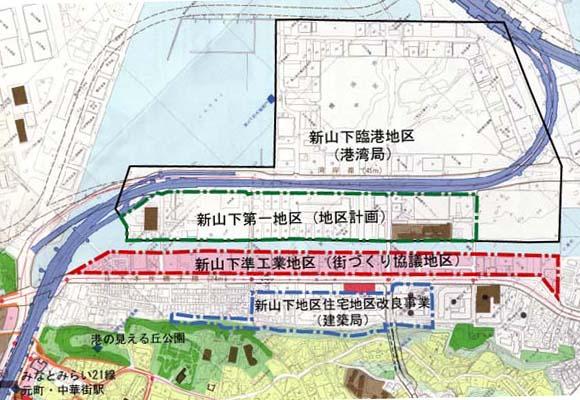 Imagen del Shinyamashita la figura del área distrito