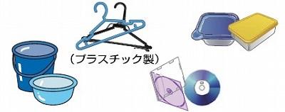 Bucket, hanger, CD, Tupper