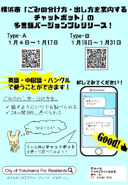 쉬운 일본어