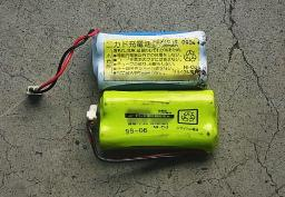 Rechargeable battery (nickel cadmium battery)