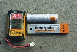 Rechargeable battery (nickel metal hydride battery)