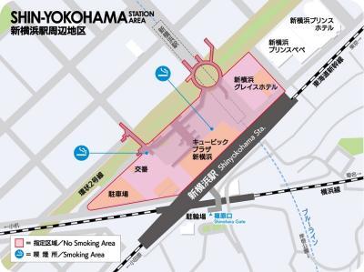 新橫濱站周邊地區