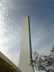 굴뚝의 이미지