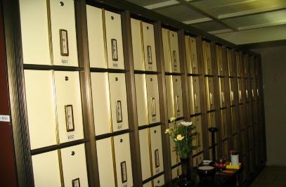 The storage of short-term storage