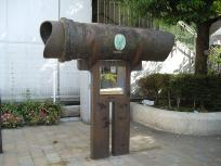 Image of the oldest water pipe