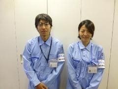Eco-city service uniform